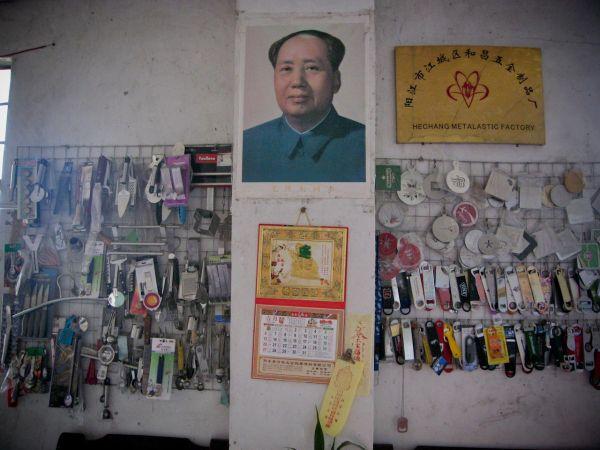 Mao Ze Dong